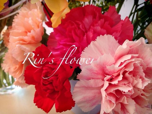 Rin's flower 4月