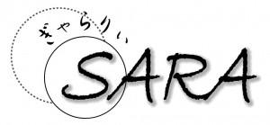 ぎゃらりぃSARAロゴ