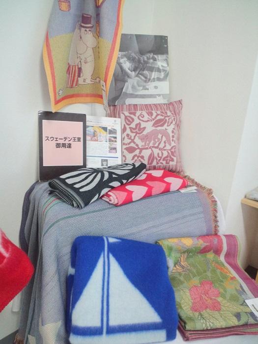 横田尚子「糸」展@ぎゃらりぃSARA