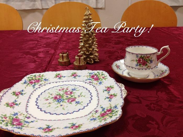 紅茶の会 クリスマスティーパーティー
