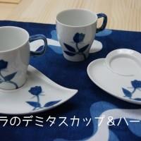 バラのデミタスカップ&ソーサー