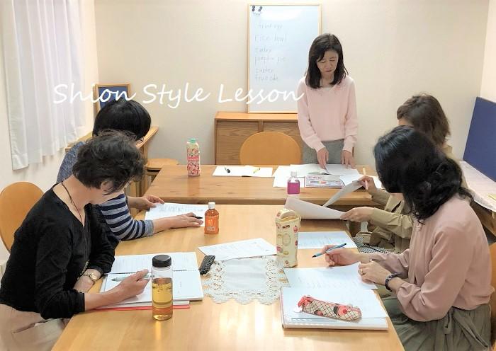 板倉 富美子の楽しい英語!