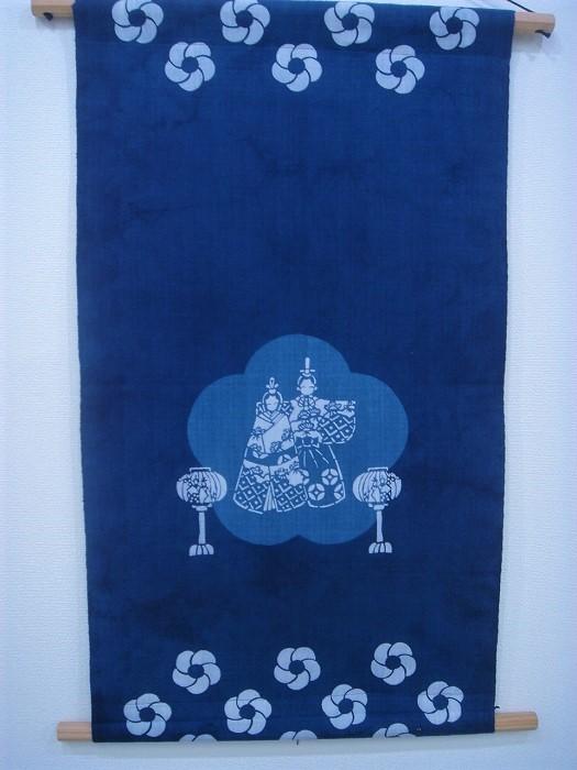 ぎゃらりぃSARA, 大田耕治藍染展, 広島, 藍染インテリア, 藍染コースター, 藍染ストール, 藍染タペストリー, 藍染テーブルウエア, 藍染額, 藍染Tシャツ