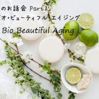 bio beautiful aging