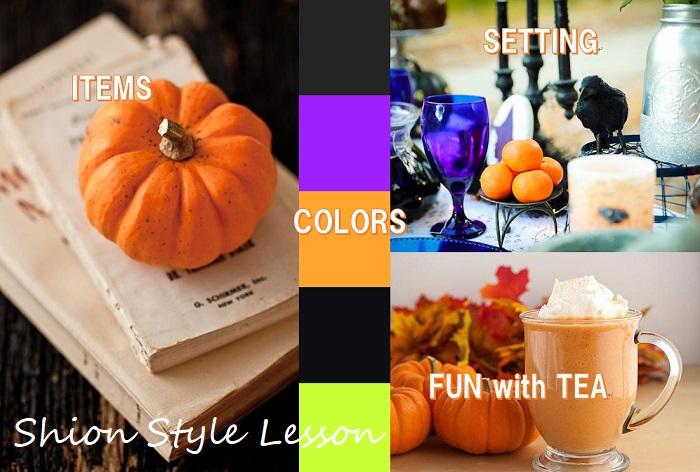 ハロウィンテーブル&楽しいアレンジティーレッスン