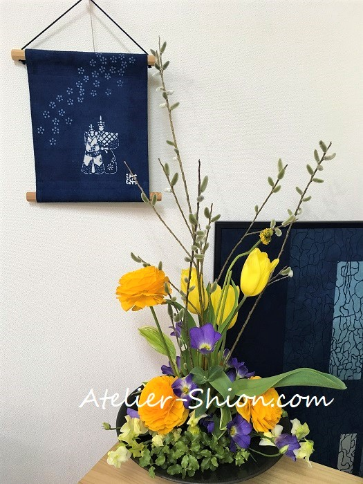 【常設展示:2月】大田耕治藍染展ー春をまちながら…ー