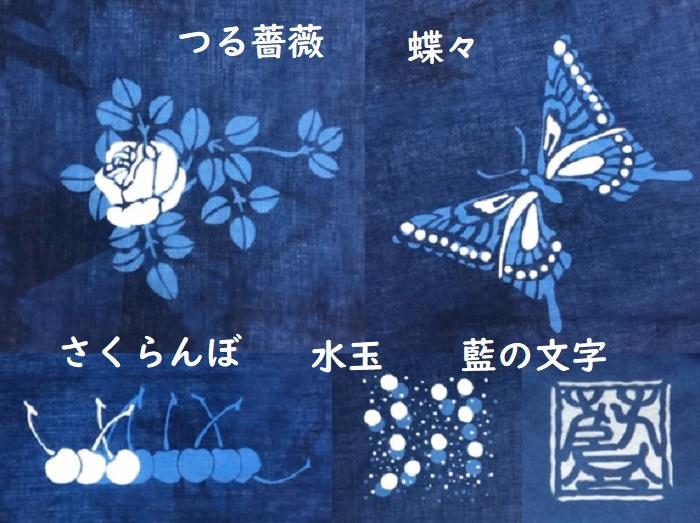 藍染体験教室
