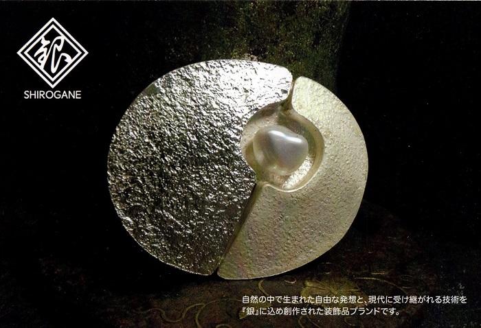 清水俊彦 作品展 2019