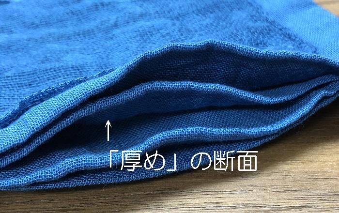 藍染従来型布マスク