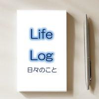 スタッフノート「日々のこと」life log