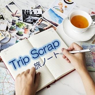 スタッフノート「旅ノート」trip scrap