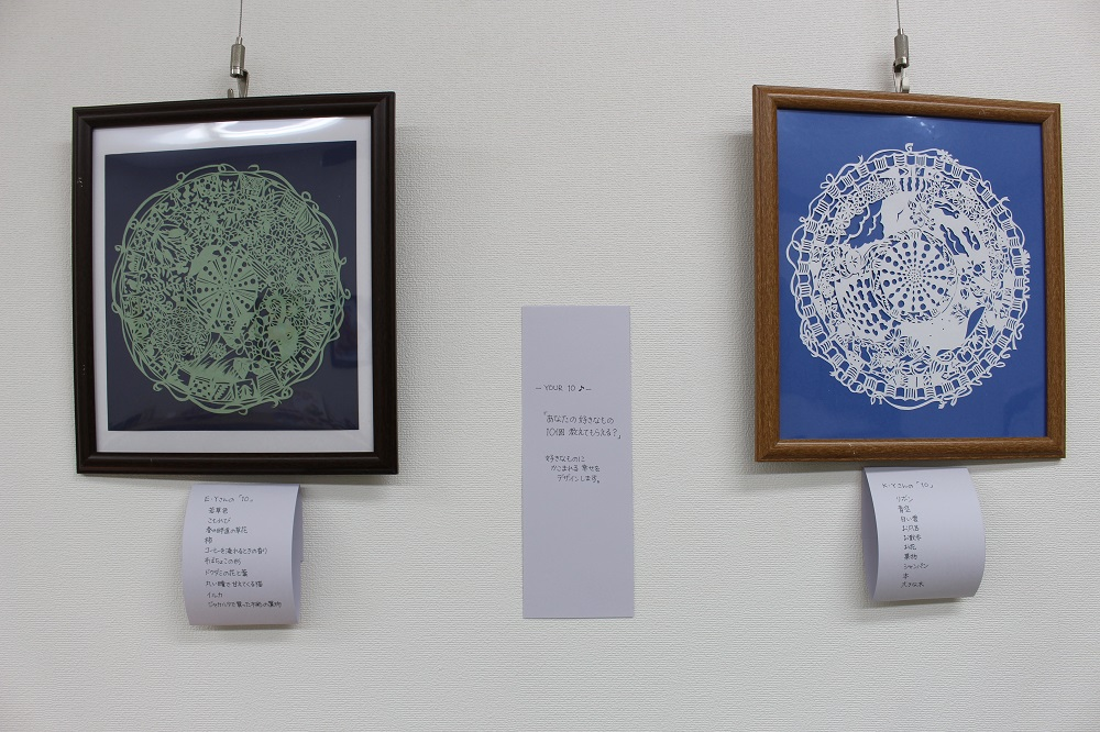 メンバー有志による創作作品展示